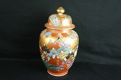 "Superb Antique Japanese porcelain lided hand painted vase 10"" [Y8-W7-A9]"