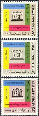 Afghanistan 1966 UNESCO 20th Anniv/UN/United Nations/Heritage 3v set (n29555)