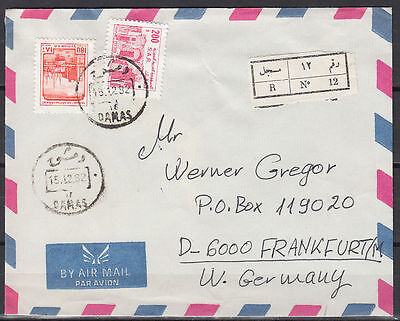 1982 Syrien Syria R-Cover Damaskus to Germany [cm928]