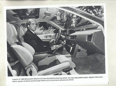 1983 Mitsubishi Starion LS Interior ORIGINAL Factory Photograph wy4139