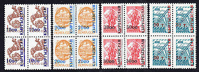 KYRGYZSTAN LOT Definitive MNH