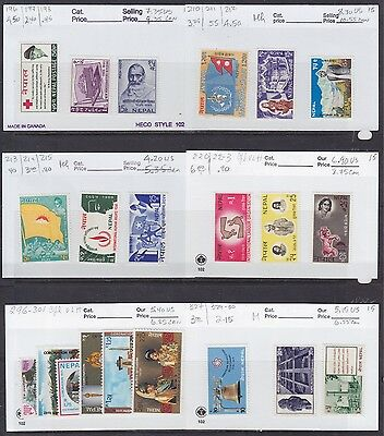 1966 -1977 Nepal Complete Issues Mint L H. Some H Scott 196 To 330
