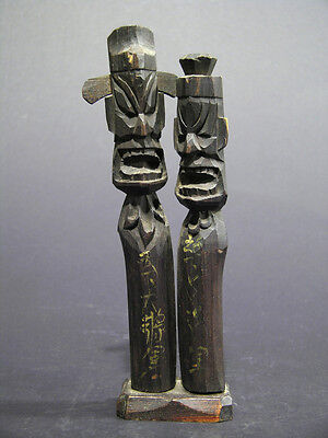 """Early to Mid 20th C Korean Janseun Spirit Totems, Hand Carved, 7 5/8"""""""