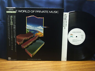 V.A.-The World Of Private Music   Japan LP w/OBI