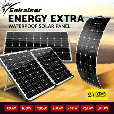 12V Solar Panel 300W Flexible Folding 250W 200W Panels Kit Generator Charge
