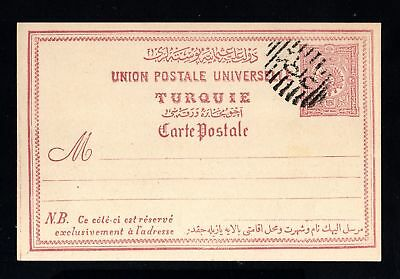 16858-TURKEY-OLD OTTOMAN postcard STAMPED.20 Paras.Turquie.
