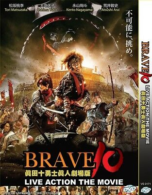 BRAVE 10 Live Action Movie DVD | English Subs | 1 DVD (VS0171)