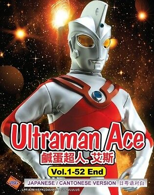 ULTRAMAN Ace | Episodes 01-52 | English Subs | 3 DVDs (GM0290)-LU