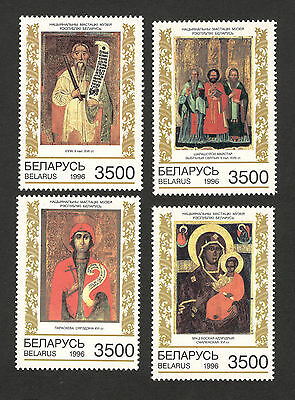 BELARUS-MNH-SET-Icons from the National Art Museum, Minsk-1996.