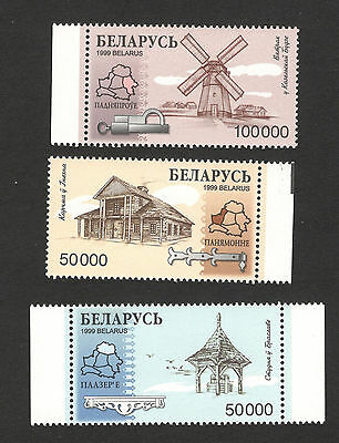 BELARUS-MNH-SET-Wooden structures from different regions-1999.