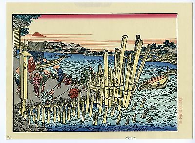 HOKUSAI JAPANESE Chuban Woodblock Print - Fishing at Shimadagahana