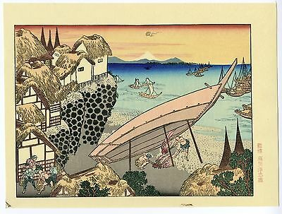 HOKUSAI JAPANESE Mid 20th Woodblock Print - Mt Fuji and Beacon