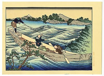 HOKUSAI JAPANESE Mid 20th Woodblock Print - Fuji and Yatsugatake in Shinshû Wave