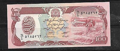 AFGHANISTAN #58a 1979 UNCIRCULATED OLD 100 AFGHANIS BANKNOTE PAPER MONEY  NOTE