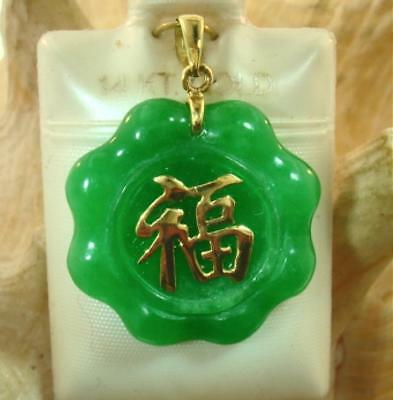 24MM 14K YELLOW GOLD Fu Fú GOOD FORTUNE CARVED PEONY FLOWER GREEN JADE PENDANT