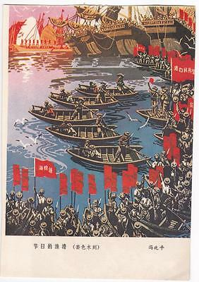 Festive Fishing Port Armed Militia Boats Red Flags Magazine Clipping Poster