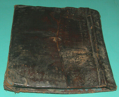 Very Old Leather Cover From Ottoman Era 1041 Ah (1631 Ad):