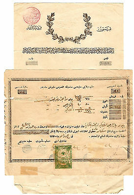 OFFICIAL OTTOMAN DOCUMENT (Land Taxing) 1330 AH: