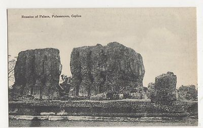 Ceylon, Remains of Palace, Polanaruwa Postcard, B239