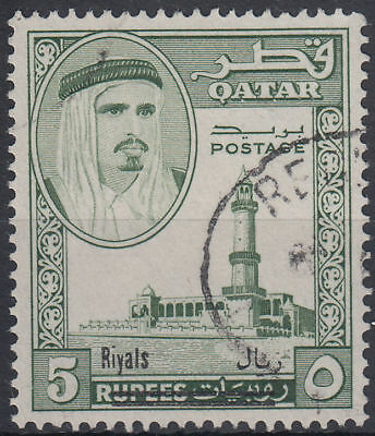 1966 Qatar Mi.171 fine used Freimarken definitives [ga720]