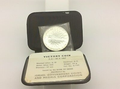 1967 Israel Government Coin 10 Lirot Victory Coin .935 Silver Wall