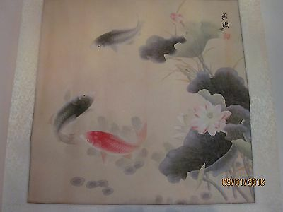 Vintage Chinese Water-color on Rice Paper, matted on silk, artist signed [2]