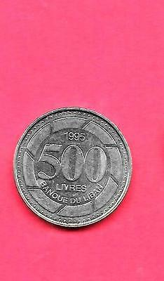 Lebanon Km39 1995 Uncirculated Mint Large 500 Livres Older Coin