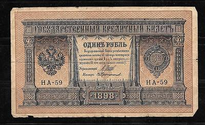 RUSSIA #1d 1898 VG CIRCULATED RUBLE OLD BANKNOTE PAPER MONEY CURRENCY BILL NOTE