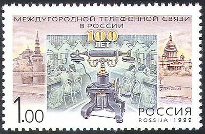 Russia 1999 Telephone/Communications/Telecommunications/Buildings 1v (n41826)