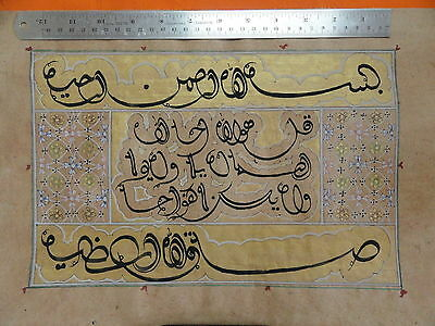 Islamic Arabic Calligraphy Art Painting Floral Motif Hand Written Muslim Im260