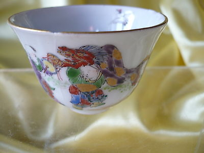 Bol Sorbet En Porcelaine De Chine 19 Eme Siecle  Decor De Dragon N° 1