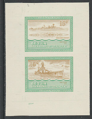 St Vincent  Bequia 5453 - 1985 WARSHIPS of WW2  15c HMS HOOD COLOUR TRIAL PROOF