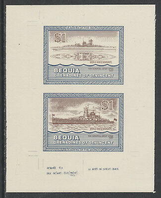 St Vincent  Bequia 5441 - 1985 WARSHIPS of WW2  $1 GRAF SPEE COLOUR TRIAL PROOF