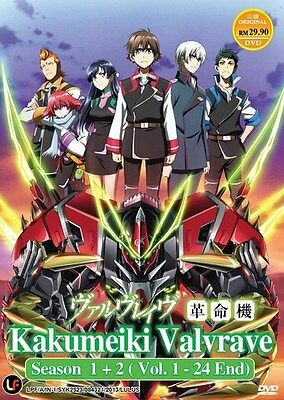 *Billig!* KAKUMEIKI VALRAVE Box | TV S1+S2 | Eps. 01-24 | Subs | 2 DVDs (M1933)