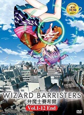 *Billig!* WIZARD BARRISTERS   Eps.01-12   English Subs   2 DVD (GM0147)-LU