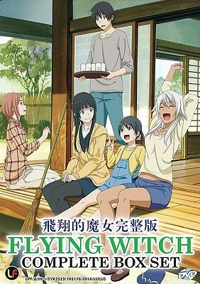 FLYING WITCH | Episodes 01-12 | English Subs | 1 DVD (M2479)-LU