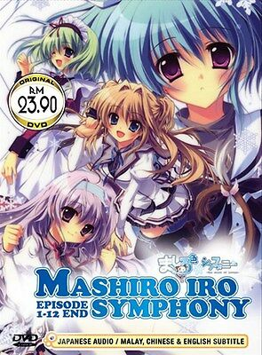 MASHIRO IRO SYMPHONY | Eps.01-12 | English Subs | 1 DVD (HF559)-LU