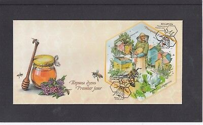 Belarus 2016 Beekeeper Bees Hive MS First Day Cover FDC Belarus pictorial h/s