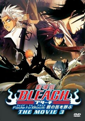 BLEACH Movie 3: Fade To Black | English Subs | 1 DVD (VBG0091)-LU