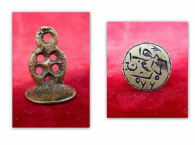 Islamic V.old  Ottoman Turkey Bronze Seal