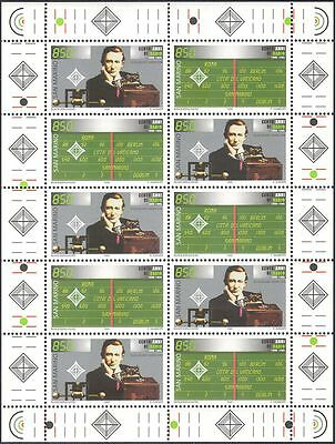 San Marino 1995 Marconi/Radio/People/Communications/Telecomms 10v sht (n43548a)