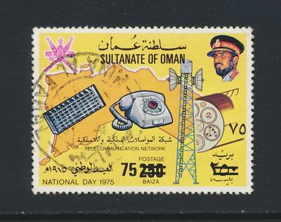 OMAN 1975 75b on 250b SURCHARGE , XF USED Sc#190c SG#214 CAT$2250 (SEE BELOW)
