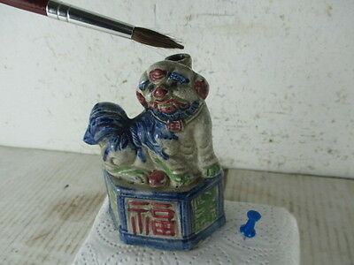Kalligrafie Pinsel sehr alt, Mops Hund CARLIN orig. China ~1900 Porzellan brush
