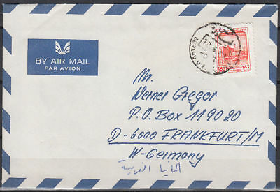 1981 Syrien Syria Cover to Germany [cm946]