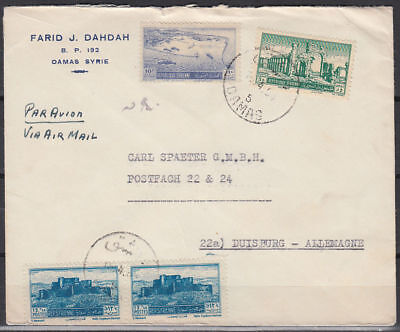 1954 Syrien Syria Cover to Germany [cm953]