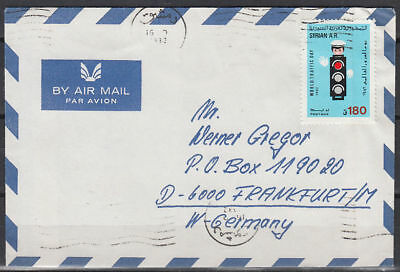 1982 Syrien Syria Cover to Germany [cm960]