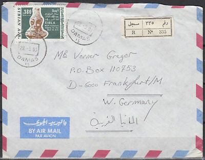 1983 Syrien Syria R-Cover to Germany [cm963]