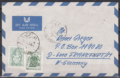 1983 Syrien Syria Cover to Germany [cm974]