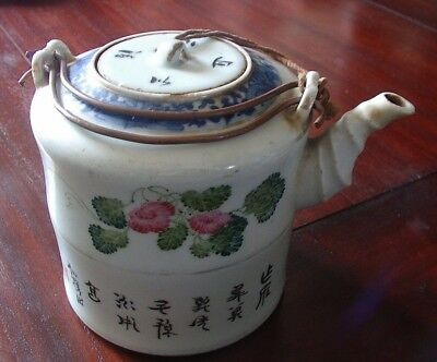 Antique Rare Teapot 1800-1900's Chinese Porcelain