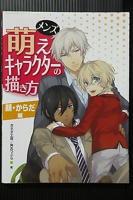 "Manga no Chara Fukusou Shiryoushuu /""Men/'s Casual Hen/"" JAPAN Pose Book"